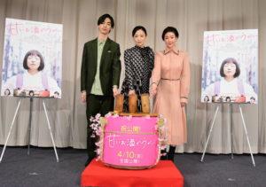 松雪泰子 若手俳優の「恋愛に年齢は関係ないと思っています!」にメロメロ 『甘いお酒でうがい』大ヒット祈願イベント
