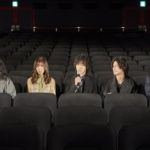 『劇場』完成記念イベント