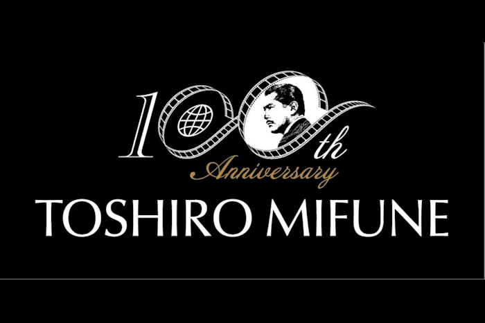 100th Anniversary Toshiro MIFUNE
