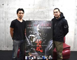 『狂武蔵』主演・坂口拓&下村勇二監督の公式インタビュー
