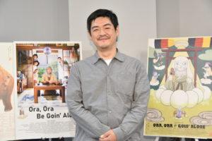 第25回釜山国際映画祭で沖田修一監督 リモートQ&Aイベント登壇『おらおらでひとりいぐも』