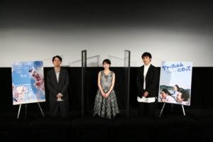 伊藤万理華、金子大地、松本壮史監督登壇『サマーフィルムにのって』東京国際映画祭舞台挨拶