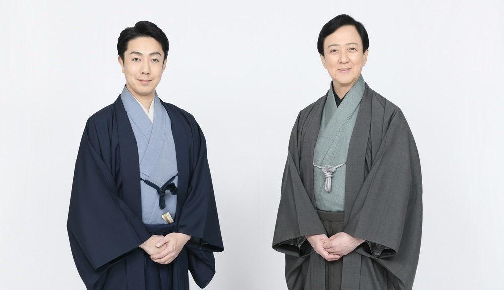 坂東玉三郎・尾上菊之助オンライントークショー