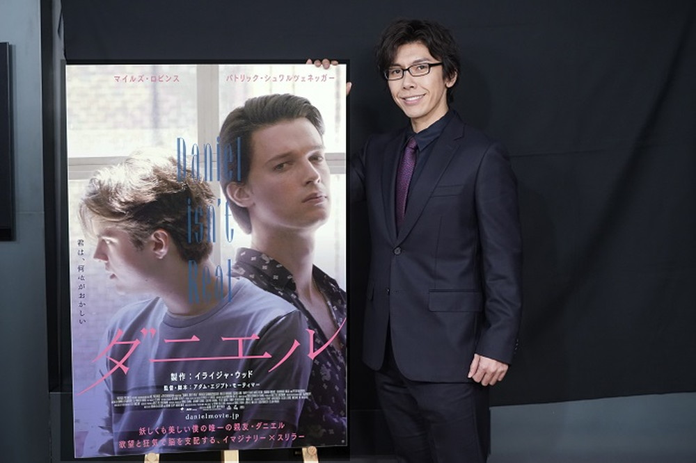 『ダニエル』オンライントークイベント_佐藤