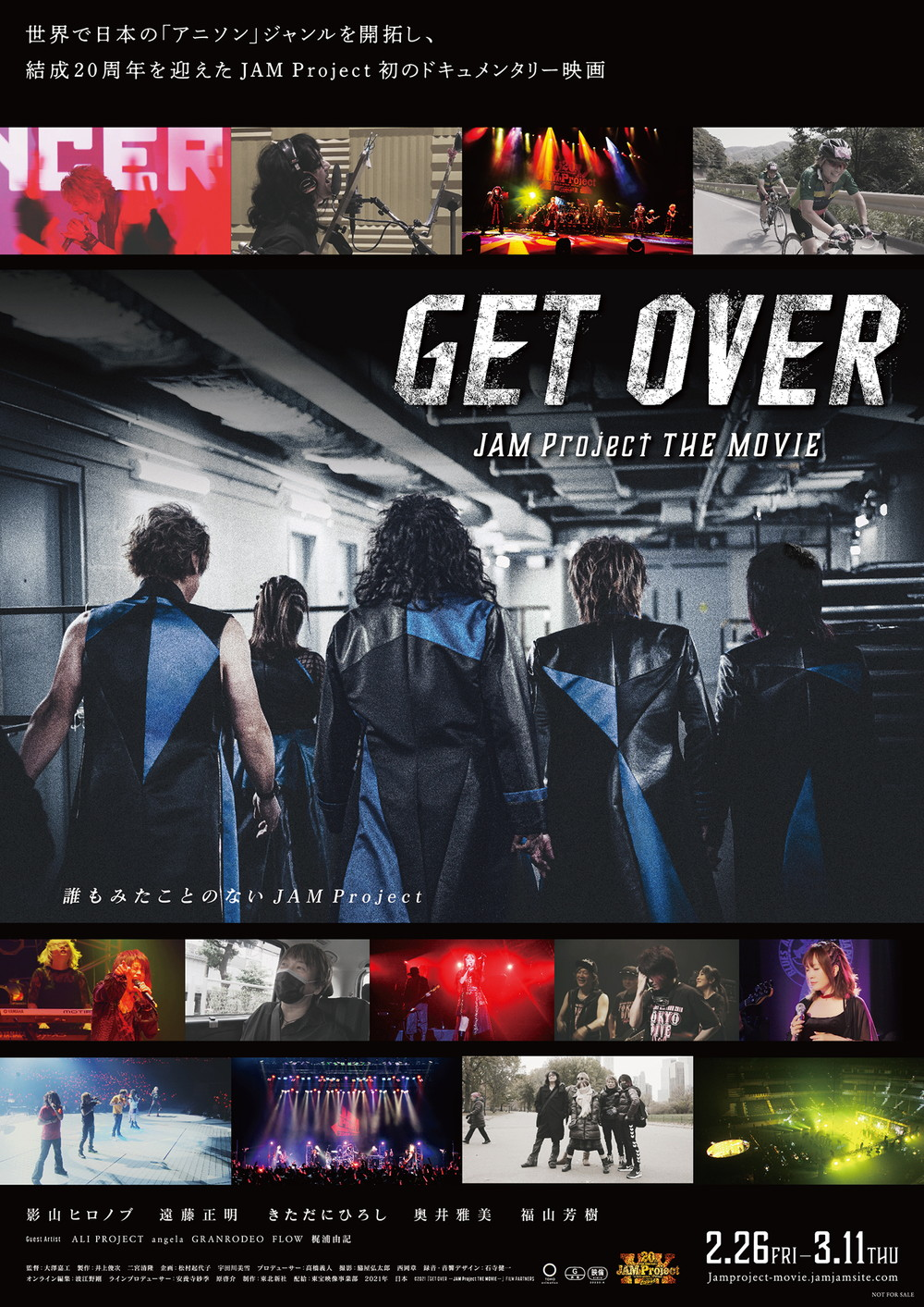 JAM Project GET OVER