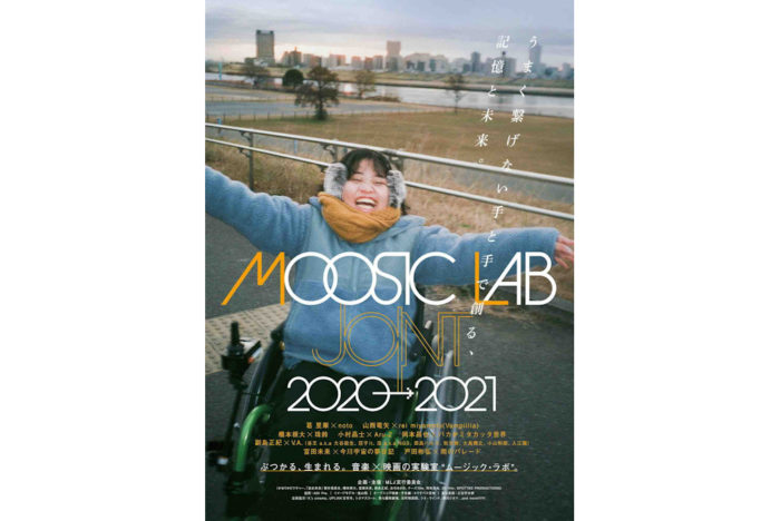 MOOSIC LAB [JOINT]2020-2021