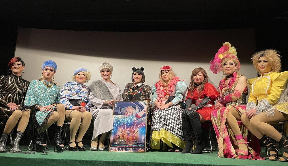 『ステージ・マザー』イベント写真
