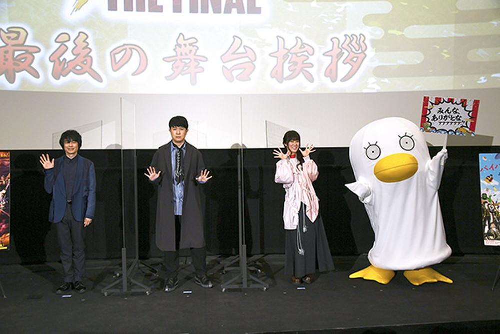 『銀魂 THE FINAL』舞台挨拶1回目