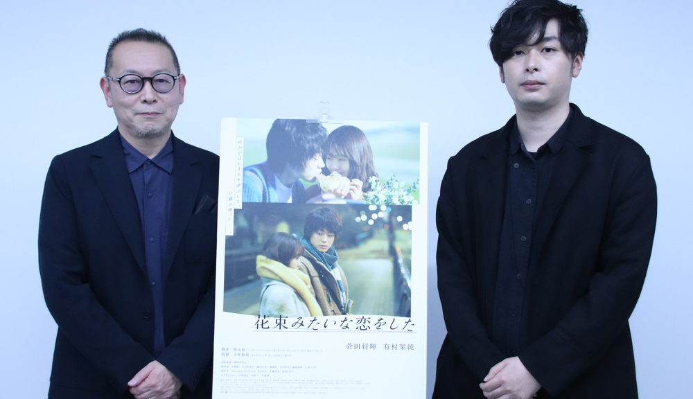 土井裕泰監督 『花束みたいな恋をした』活弁シネマ倶楽部