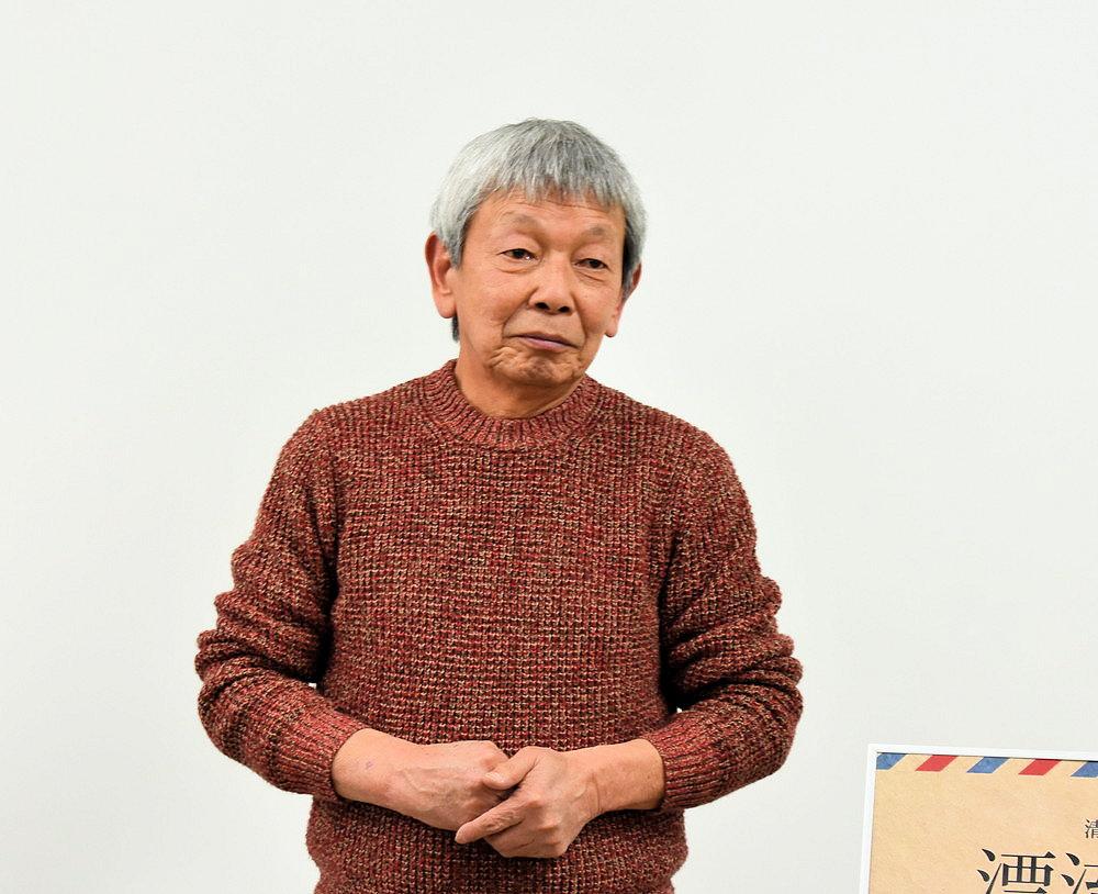 映画『漂流ポスト』 記者会見_赤川勇治