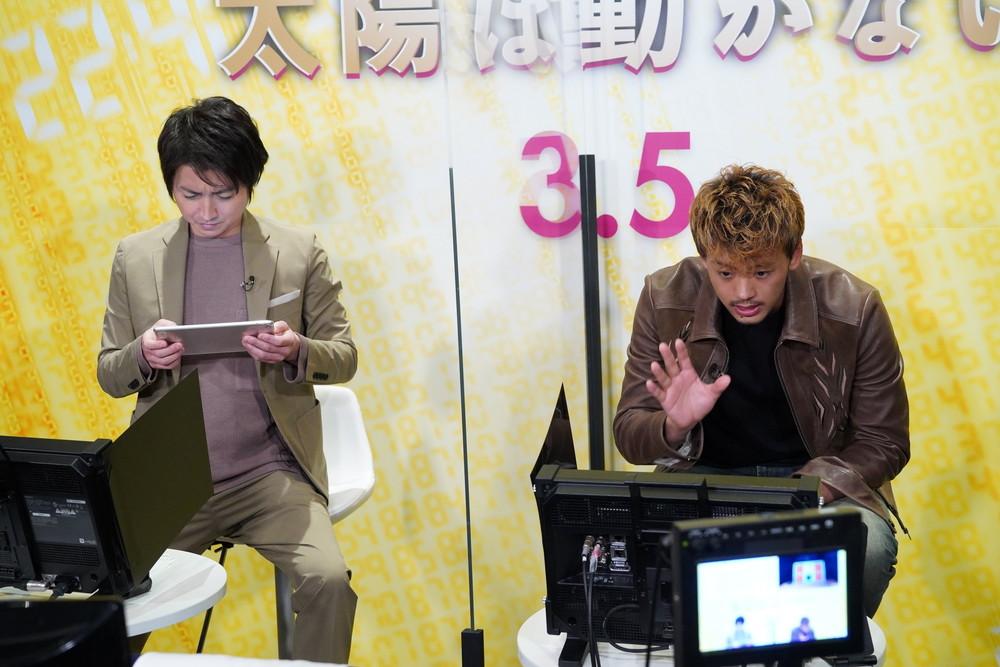 藤原竜也&竹内涼真登壇『太陽は動かない』絶体絶命イベント