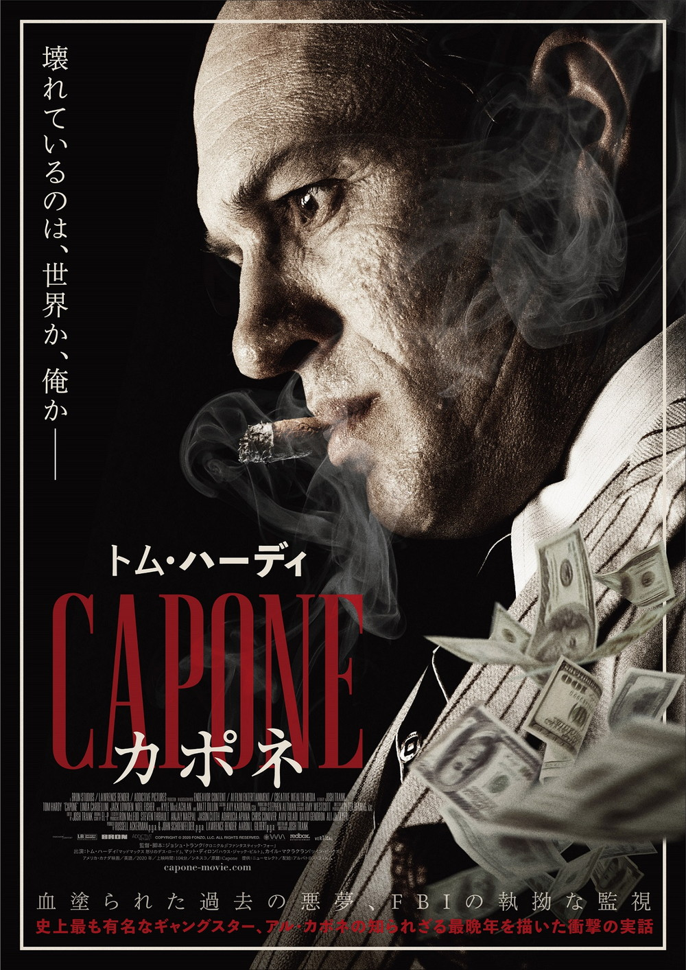 Capone_カポネ‗poster