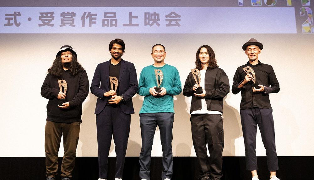 IDCF2020_AwardsWinner