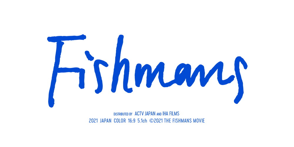 fishmans_movie