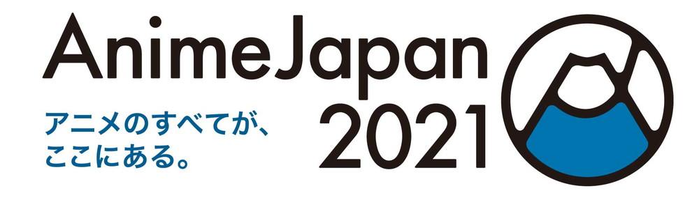 logo_AnimeJapan 2021