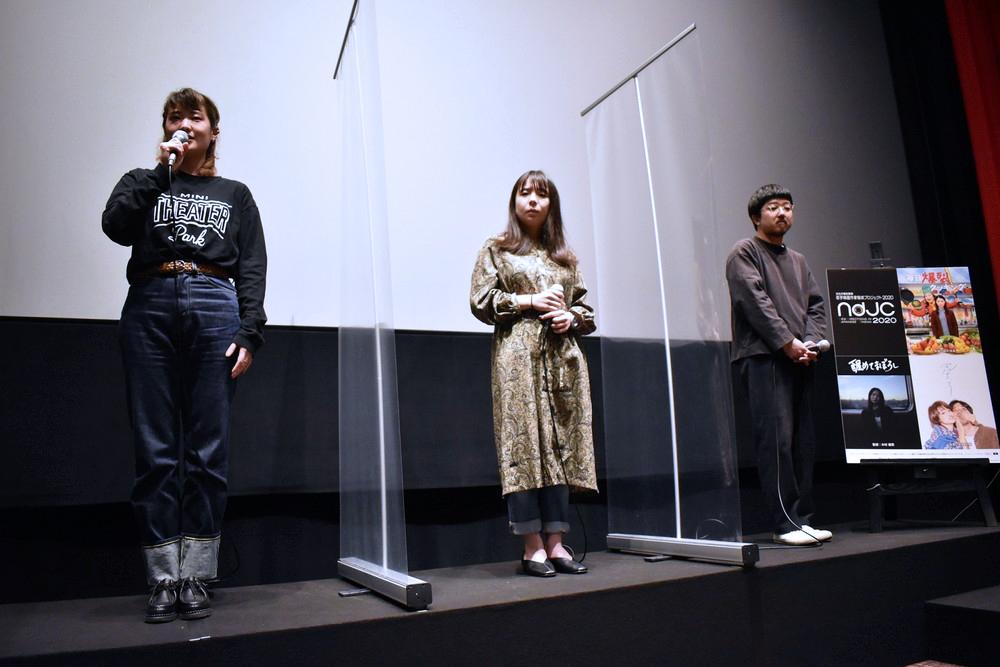 ndjc2020初日舞台挨拶
