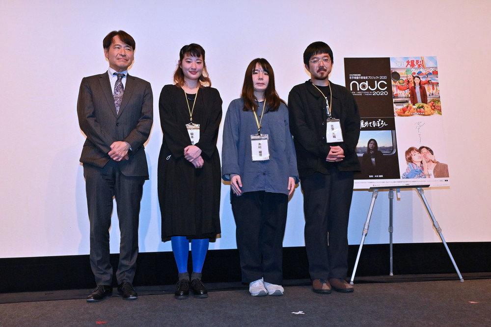 ndjc2020合評上映会