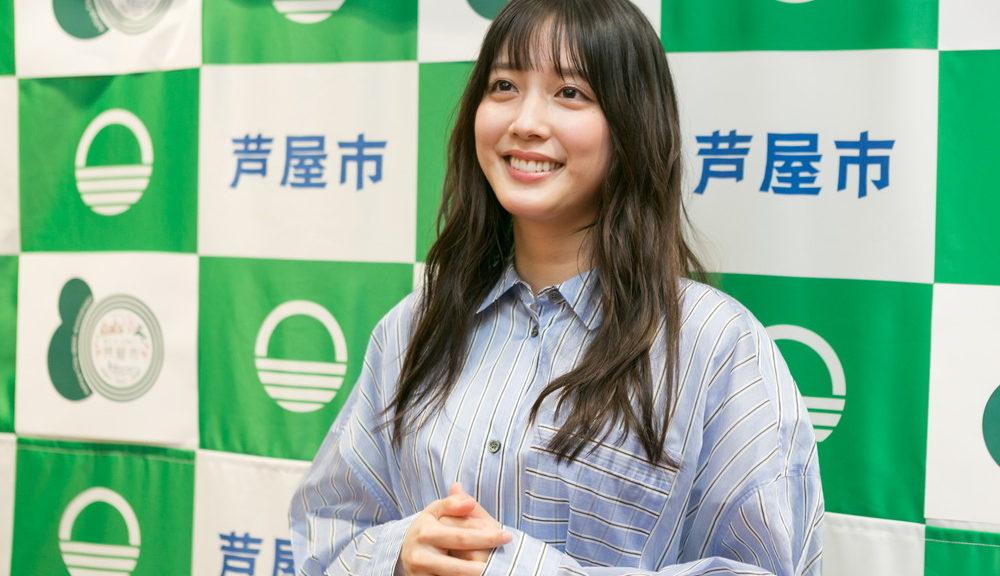 松田るか「あしやのきゅうしょく」製作発表記者会見