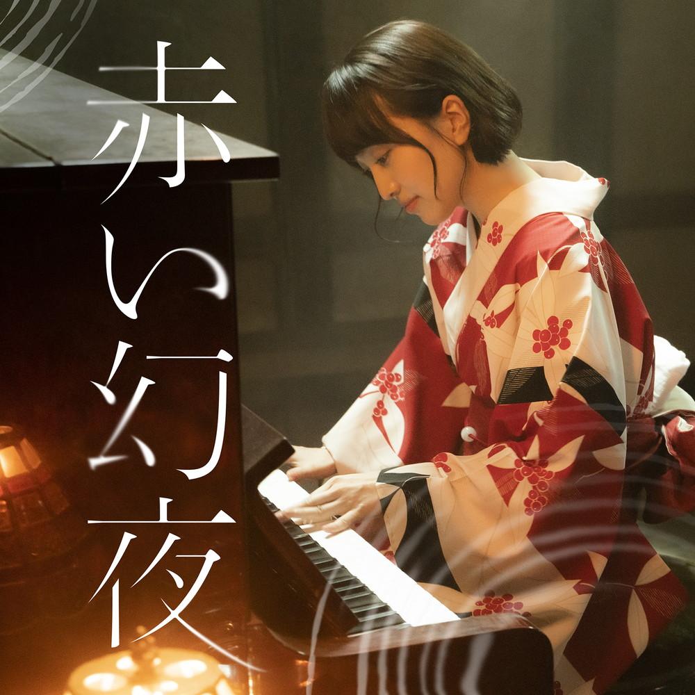 『すくってごらん』百田夏菜子主題歌