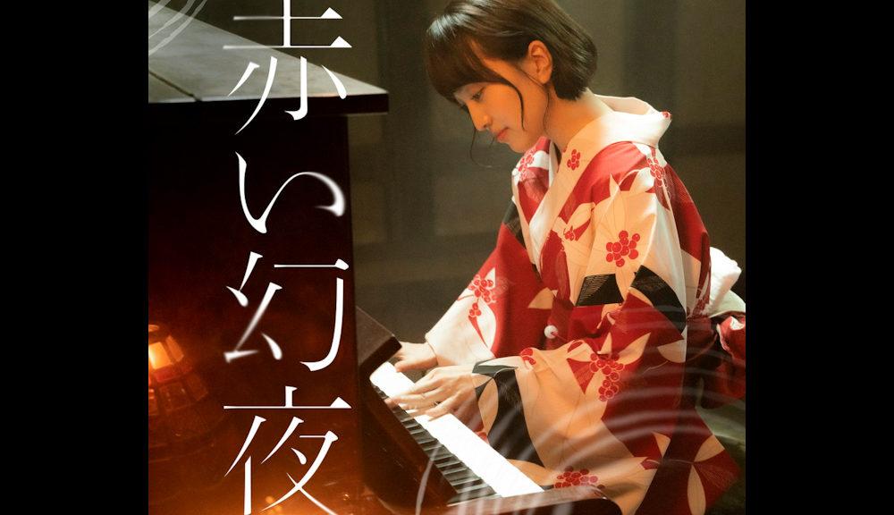 『すくってごらん』百田夏菜子主題歌ec