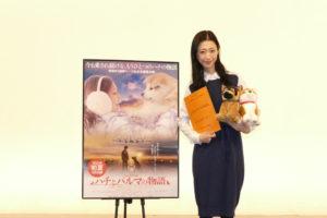 『ハチとパルマの物語』壇蜜予告編アフレコ