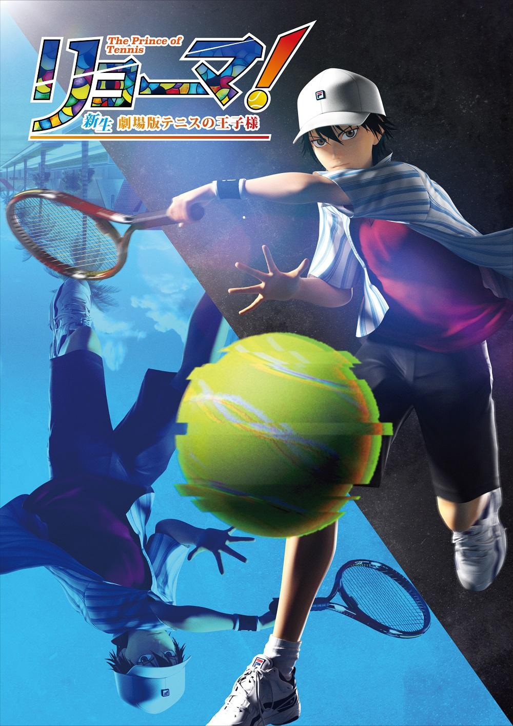 リョーマ!The-Prince-of-Tennis-新生劇場版テニスの王子様