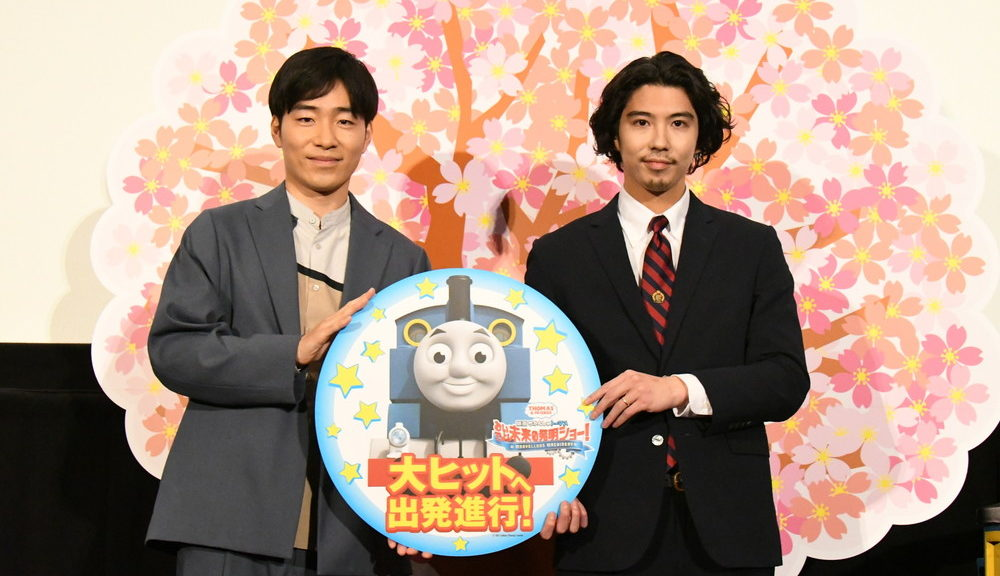 『映画 きかんしゃトーマス おいでよ!未来の発明ショー!』賀来賢人&後藤淳平 (