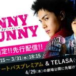『FUNNY BUNNY』24_img