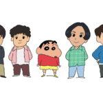 キャラクター絵『映画クレヨンしんちゃん2021』マカロニえんぴつコラボ