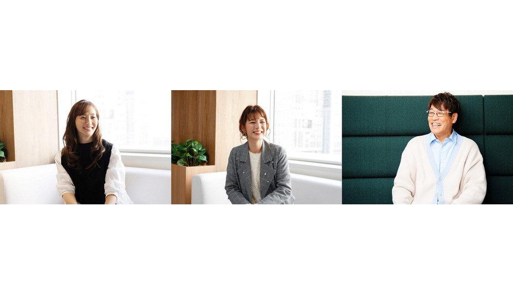 ディズニープラス:藤本美貴・スザンヌ・古坂大魔王