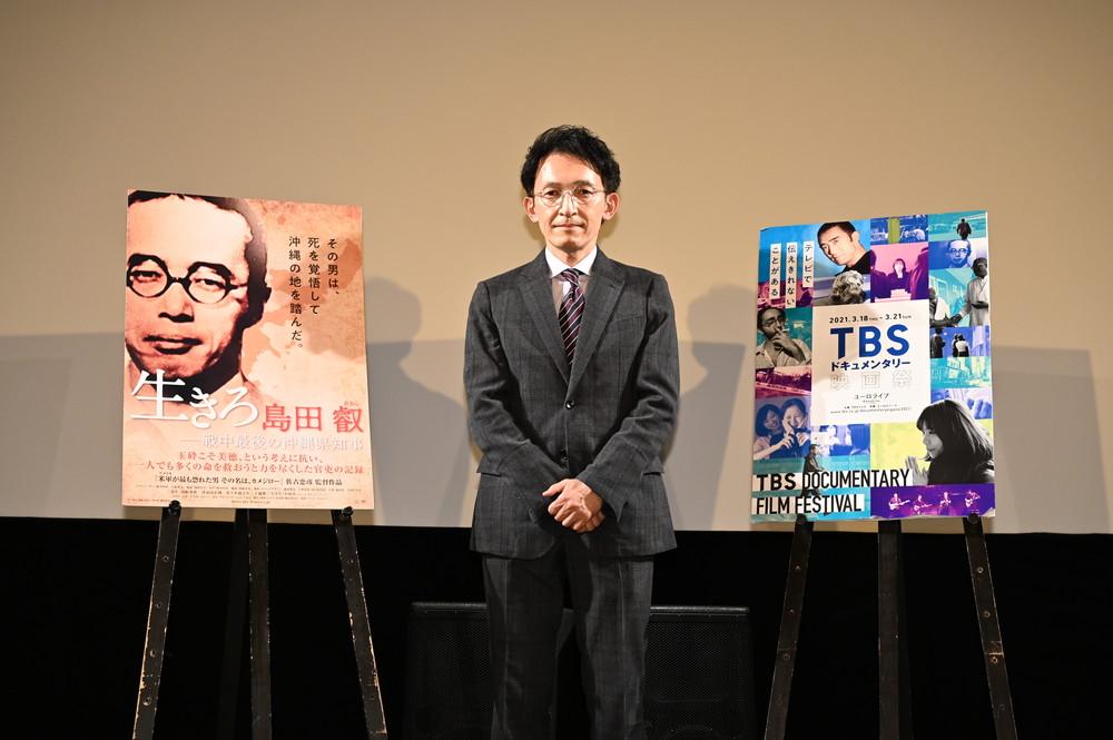 佐古忠彦 映画『生きろ』監督TBSドキュメンタリー映画祭初日舞台挨拶