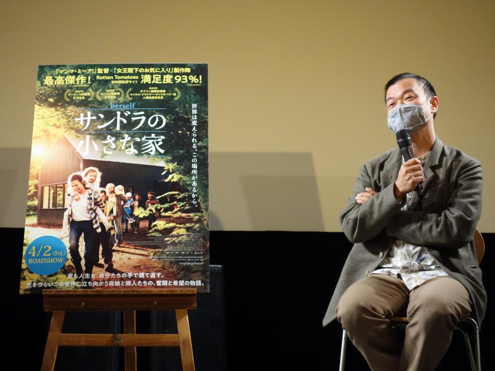光嶋裕介・藤原徹平『サンドラの小さな家』イベント