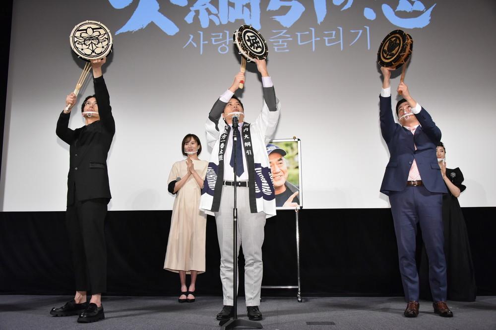 大綱引の恋_一周忌追悼上映会