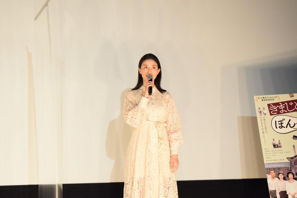橋本マナミ『きまじめ楽隊のぼんやり戦争』舞台挨拶