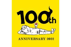 水木しげる生誕100周年記念ロゴ