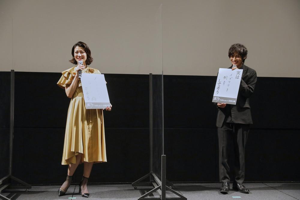 瀧内公美、神尾楓珠、加藤卓哉監督登壇『裏アカ』ガールズ試写会