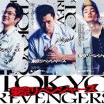 『東京リベンジャーズ』第二弾ムビチケ