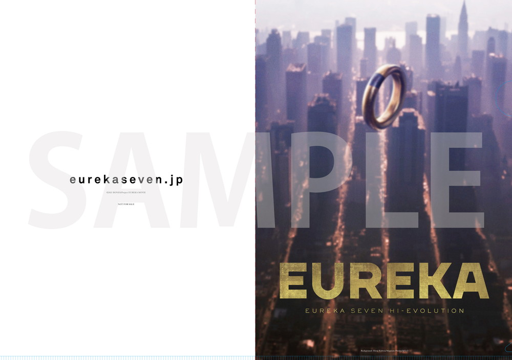 A4クリアファイルEUREKA/交響詩篇エウレカセブン