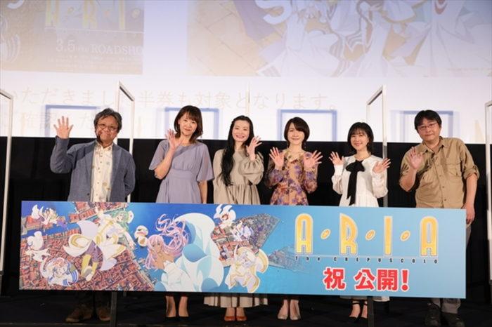 """""""ARIAの奇跡""""初日舞台挨拶"""