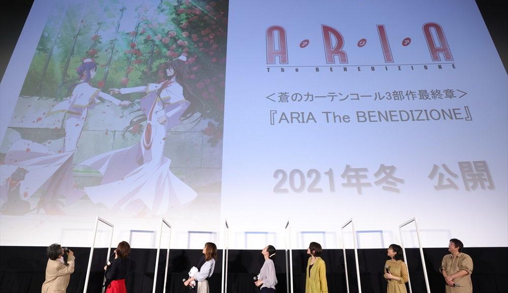 『ARIA The CREPUSCOLO』の公開御礼舞台挨拶