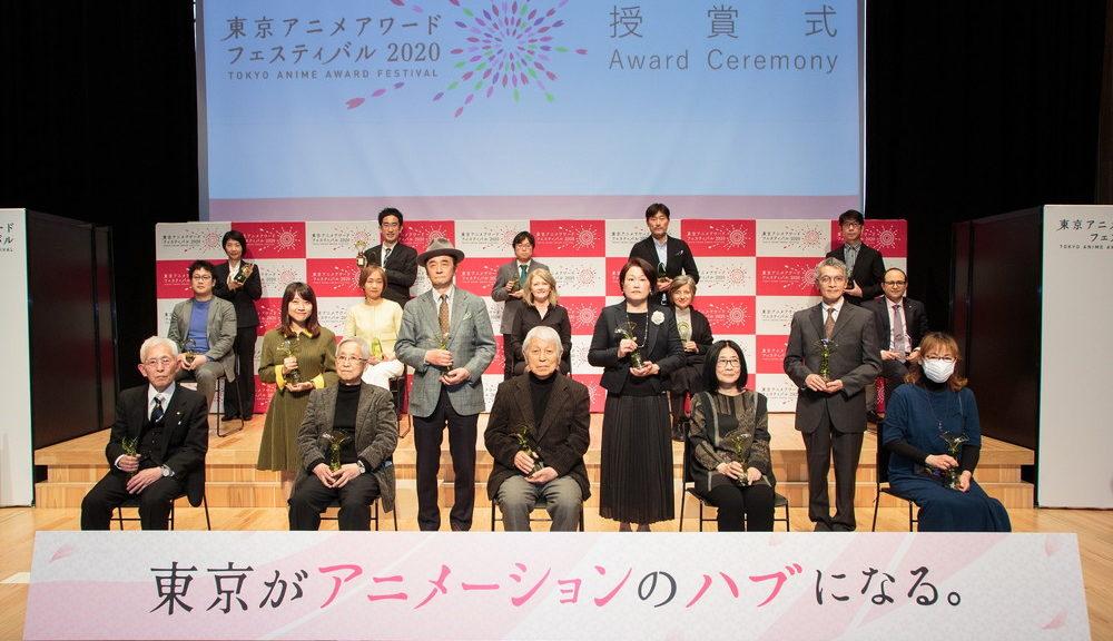 TAAF2020授賞式