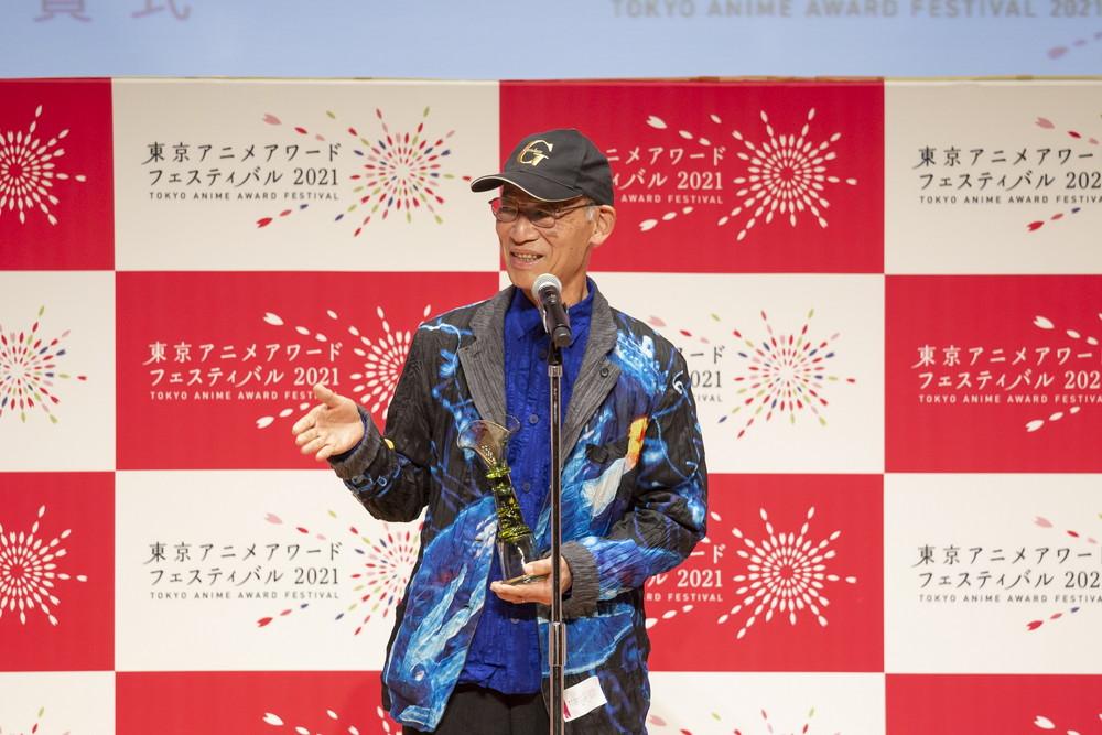 TAAF2021授賞式★富野由悠季