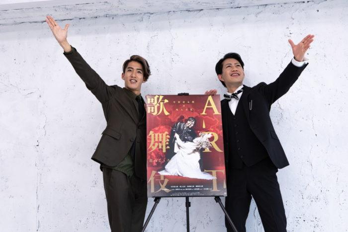 「中村壱太郎×尾上右近 ART 歌舞伎 花のこゝろ」取材会