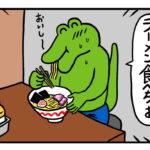 「100日後に死ぬワニ」『100ワニ』紙芝居©STUDIO KIKUCHI