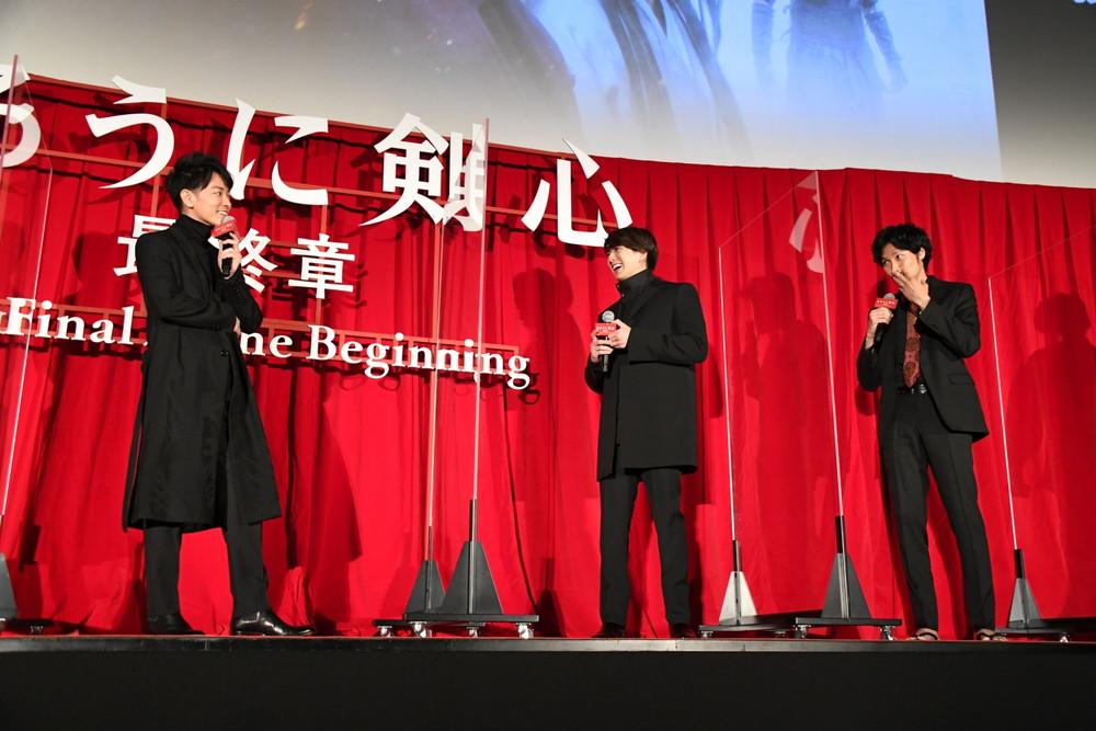 『るろうに剣心 最終章』初日舞台挨拶