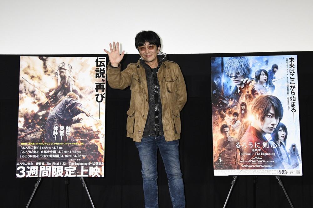 『るろうに剣心 最終章』大友監督登壇トークショー