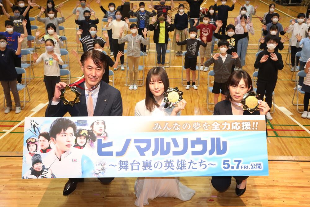 『ヒノマルソウル』特別講師:西方仁也、吉泉賀子、小坂菜緒