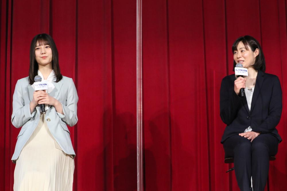 『ヒノマルソウル』特別講義:小坂菜緒