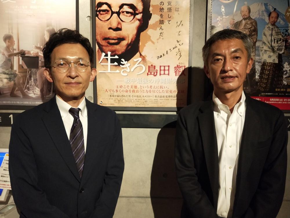 『生きろ 島田叡-戦中最後の沖縄県知事』左・佐古監督、右・大島新監督