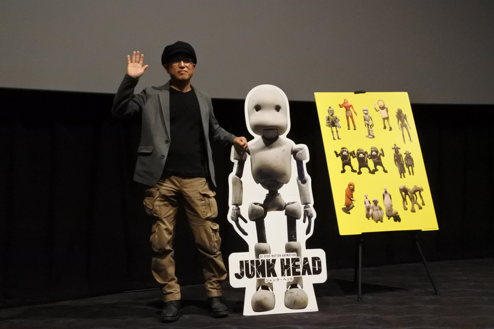 『JUNK HEAD』大ヒット舞台挨拶